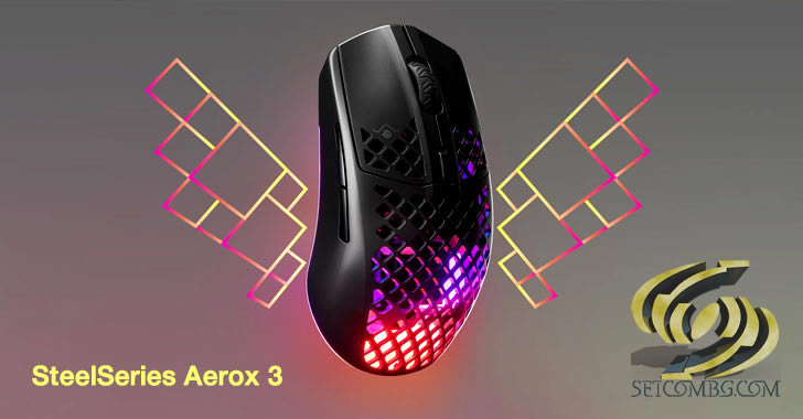 SteelSeries Aerox 3 - легендарно добра мишка