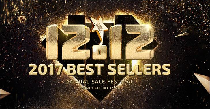 12.12 - финална за годината разпродажба в GearBest