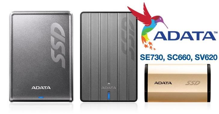 ADATA анонсира нови външни SSD дискове с добри параметри и цени