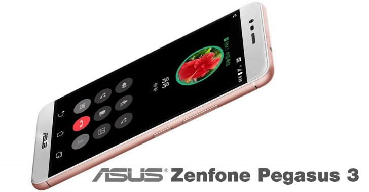 ASUS Zenfone Pegasus 3 frame