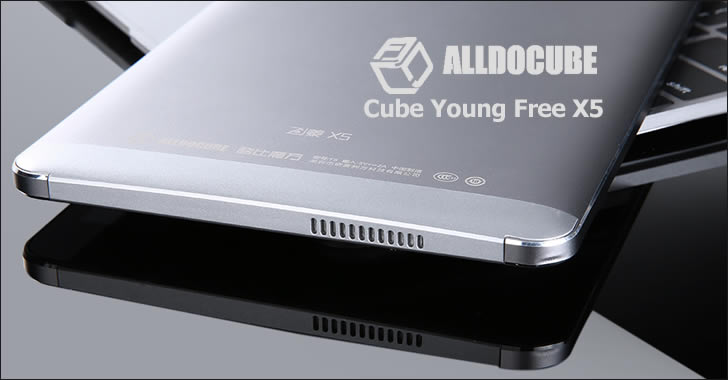 Cube Young Free X5 speaker
