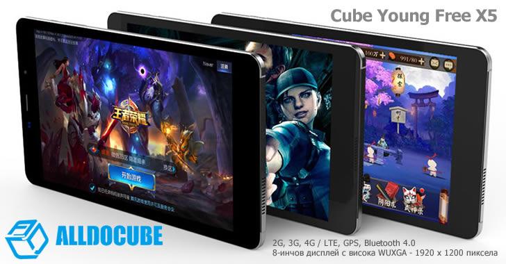 Alldocube / Cube Young Free X5 - 8-инчов таблет, мини компютър и телефон в едно