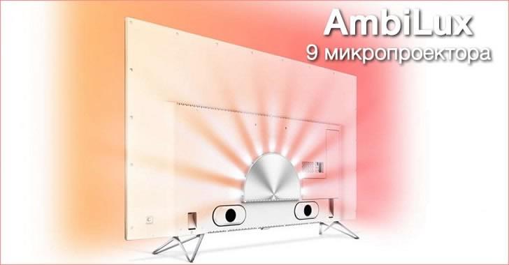 AmbiLux 9