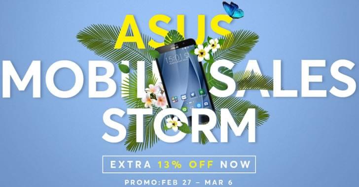 ASUS смартфони с намалени цени