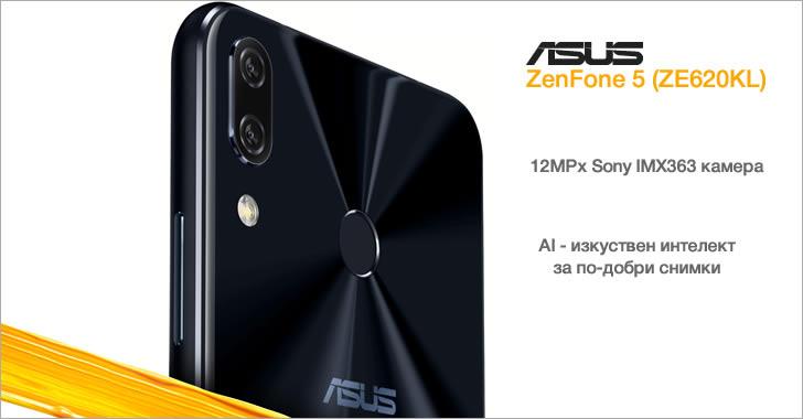 Asus ZenFone 5 ZE620KL camera