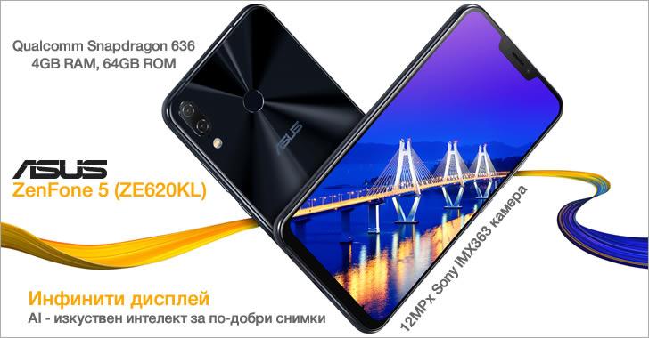 Asus ZenFone 5 ZE620KL - инфинити дисплей и изкуствен интелект