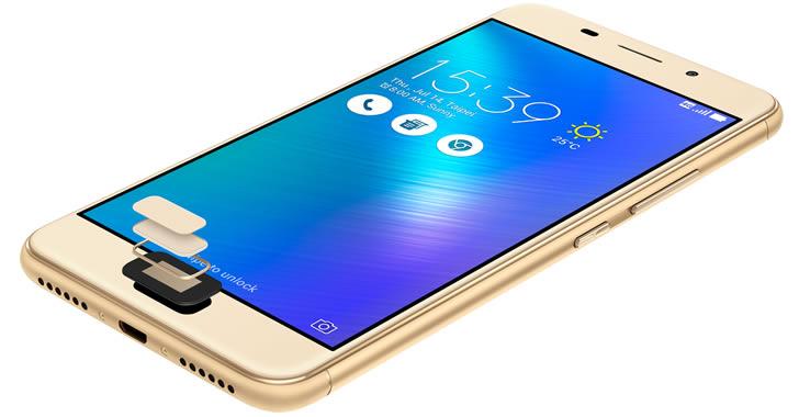 Asus Zenfone 3S MAX ZC521TL fingerprint