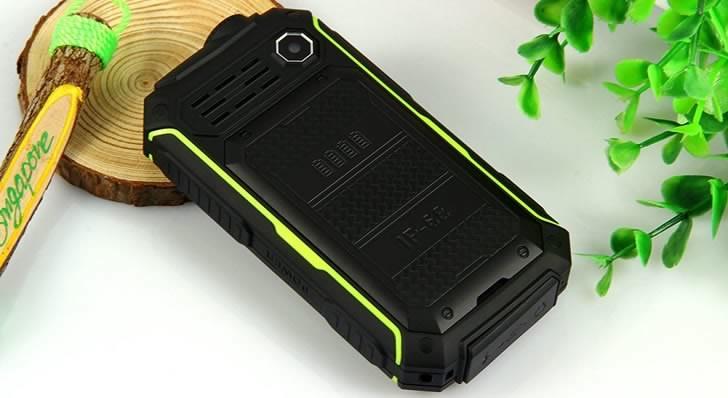 B98 Phone back panel