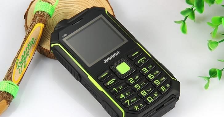 B98 - Телефон със защита от намокряне и 6800 mAh батерия за 40 лева