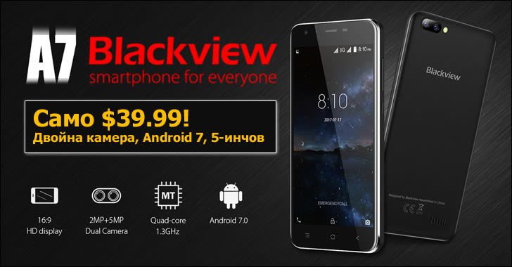 Blackview A7 - 5-инчов смартфон с двойна камера и Android 7 за $40