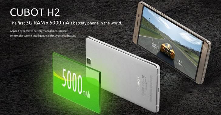 Cubot H2 - неочаквано добра комбинация - 3GB RAM + 5000mAh батерия