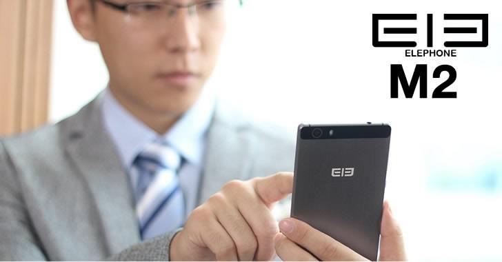 Elephone M2 business
