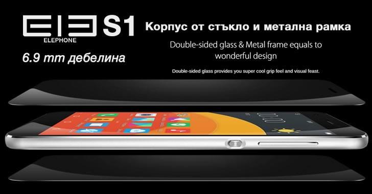 Elephone S1 - невероятен дизайн за бюджетния клас