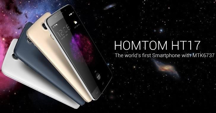 HomTom HT17 - евтин 4G смартфон с Android 6 и най-новия MTK6737 процесор