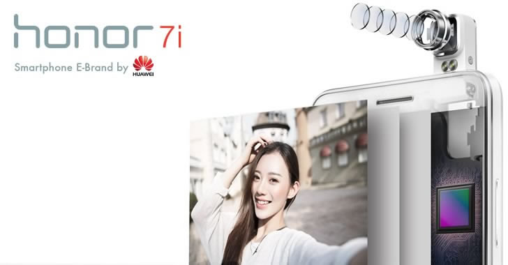 Huawei Honor 7i camera