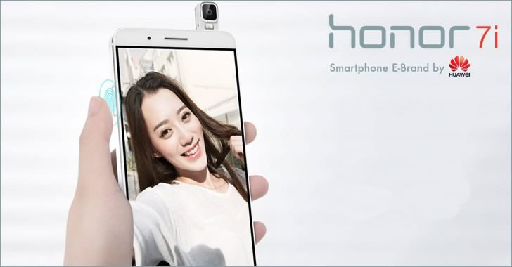 Huawei Honor 7i fingerprint