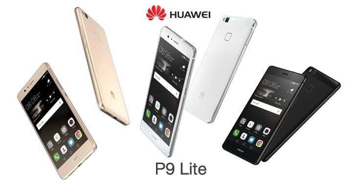 Huawei P9 Lite - какво му трябва на един смартфон за да се превърне в хит?