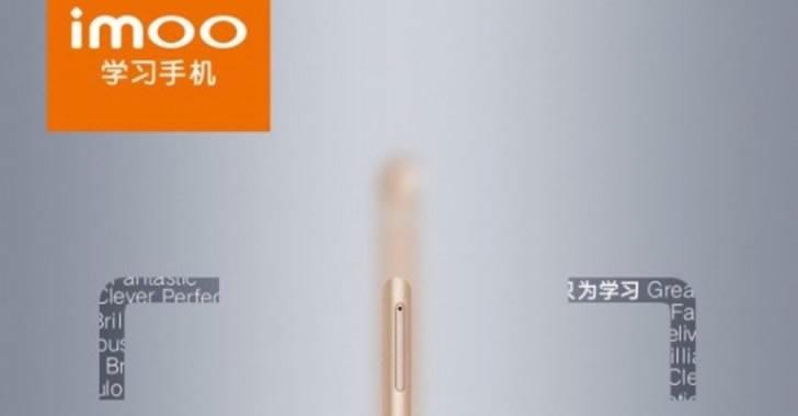 Собственикът на китайските марки OnePlus, Vivo и Oppo пуска на пазара нов бранд - Imoo