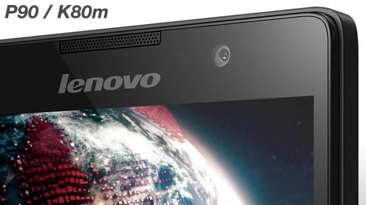Lenovo P90 / K80m