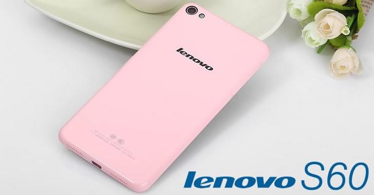 Lenovo S60 - елегантен смартфон от среден клас с розов корпус