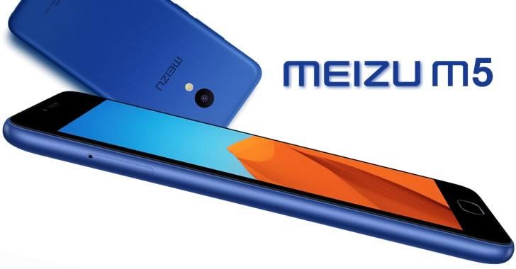 Meizu M5 blue