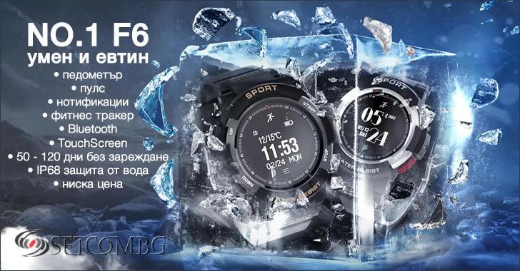 NO.1 F6 - IP68 смарт часовник с живот на батерията 50 дни