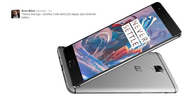 OnePlus 3 - подробности за новия топ смартфон