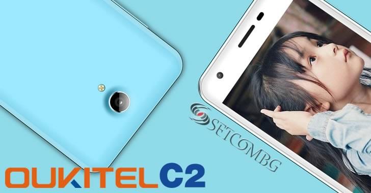 Oukitel C2 - цената на първо място