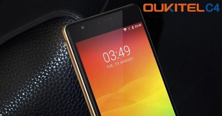 Oukitel C4 - най-евтиният 4G смартфон е на склад в Европа