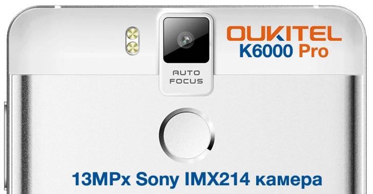 Oukitel K6000 Pro camera