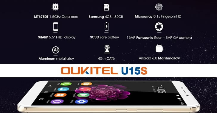 Oukitel U15S - бърз китайски смартфон с маркови компоненти