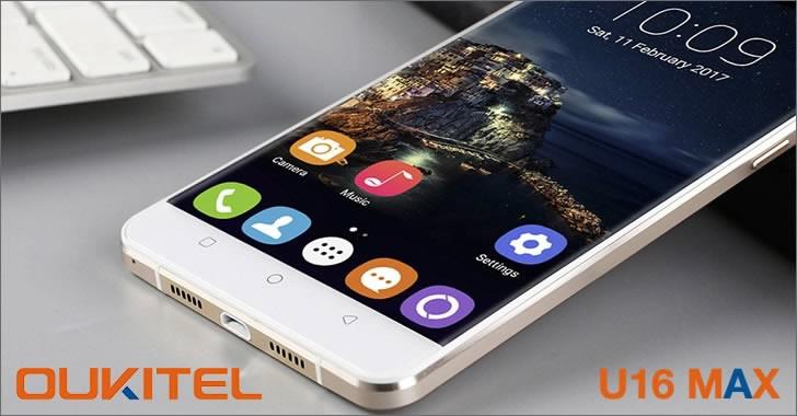 Oukitel U16 Max - евтин 6-инчов смартфон с голяма батерия