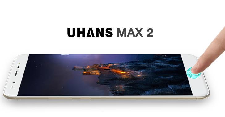 Uhans Max 2 fingerprint