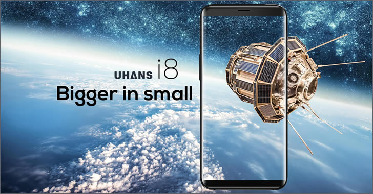Uhans i8 display