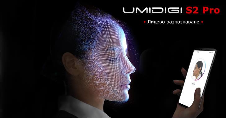Umidigi S2 Pro Face ID