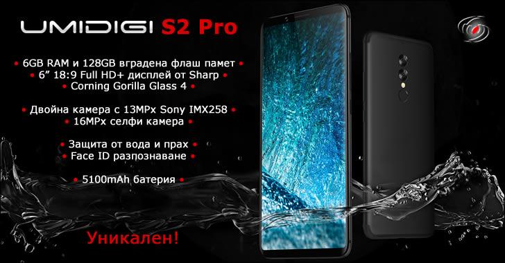 Umidigi S2 Pro - смартфон флагман с голям екран, голяма батерия, голямо пространство...
