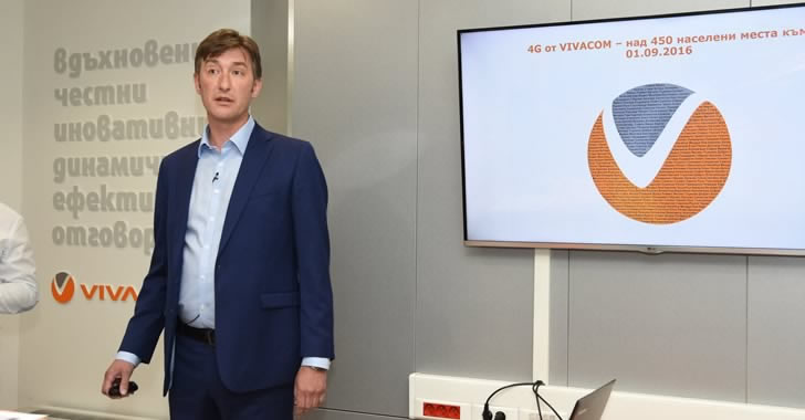 Vivacom пуска 4G мрежа в София, Перник и Враца