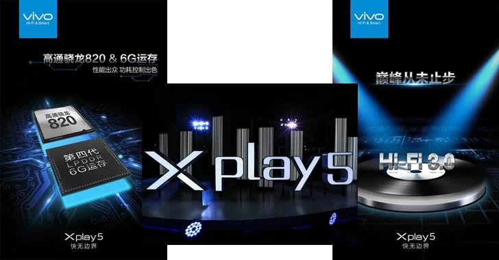 Vivo Xplay 5 spec