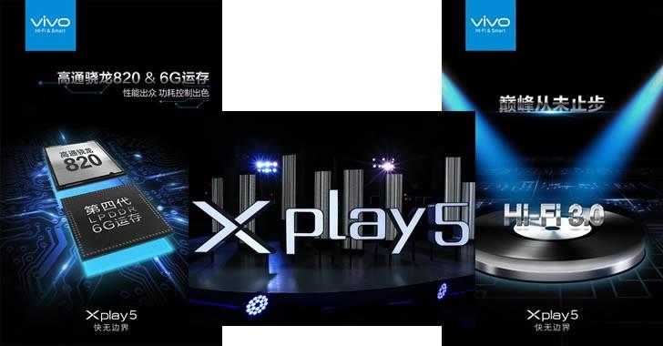 Vivo Xplay 5 spec