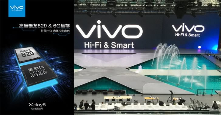 Vivo Xplay 5 - най-добрият смартфон досега ще бъде официално анонсиран днес