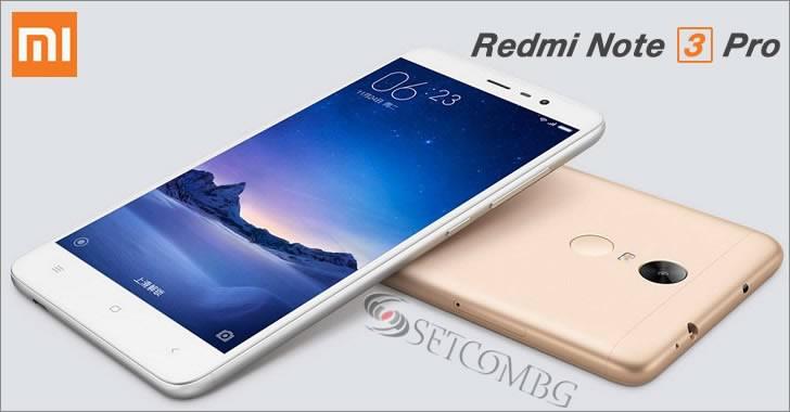 Xiaomi анонсира нов смартфон, добавя Pro към Redmi Note 3