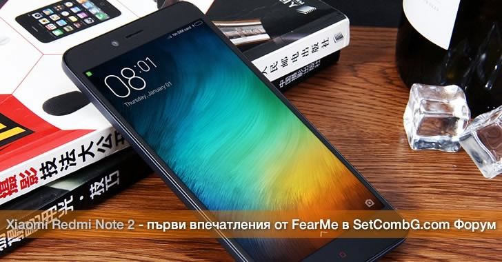 Xiaomi Redmi Note 2 ревю в SetCombG.com Форум
