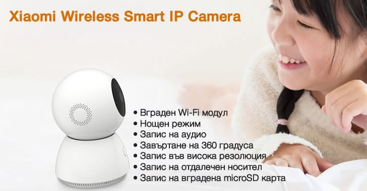 Xiaomi Wireless Smart IP Camera