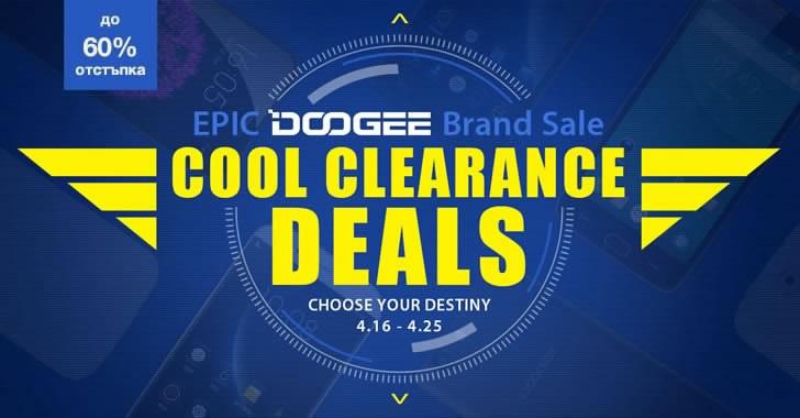 Интересни Doogee смартфони с намалени цени до 25 април