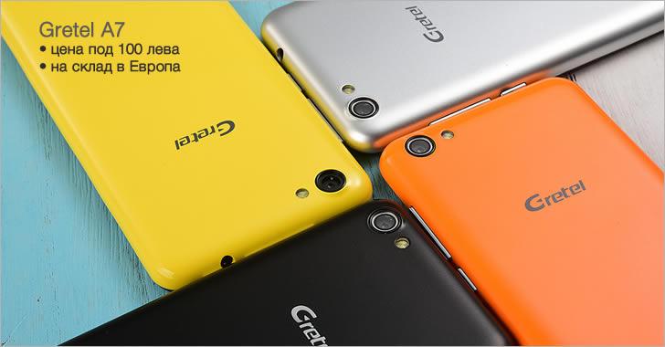 Gretel A7 - функционален смартфон за по-малко от 100 лева на склад в Европа