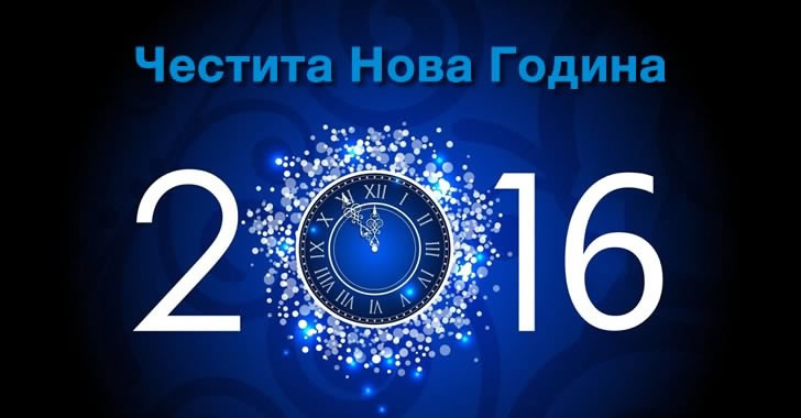SetCombG.com ви пожелава весела и щастлива 2016 година с нова секция - Смартфон ревю