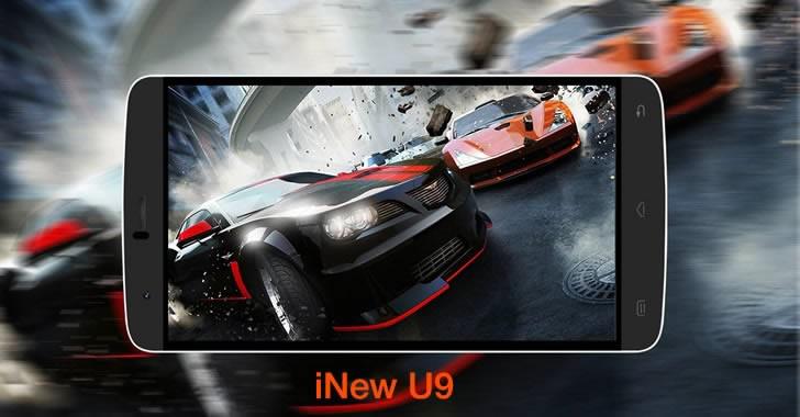 iNew U9 game