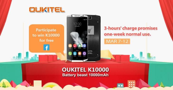Разпродажба на Oukitel K10000 смартфони