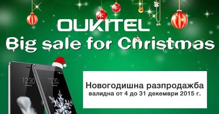 Oukitel - смартфоните с големи батерии