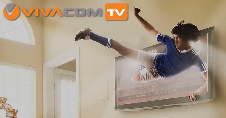 ТВ услугите на Виваком са по-харесвани в сравнение с другите големи доставчици